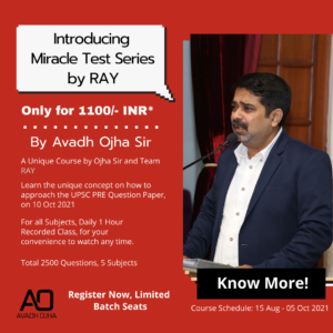 Miracle Test Series